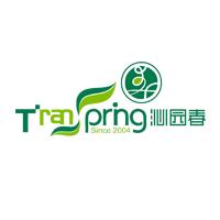Shenzhen Transpring Enterprise Ltd